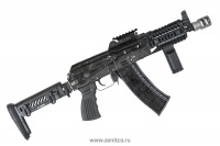 Rifles based on AKS-74U