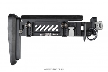 PT-1 Vepr telescopic stock
