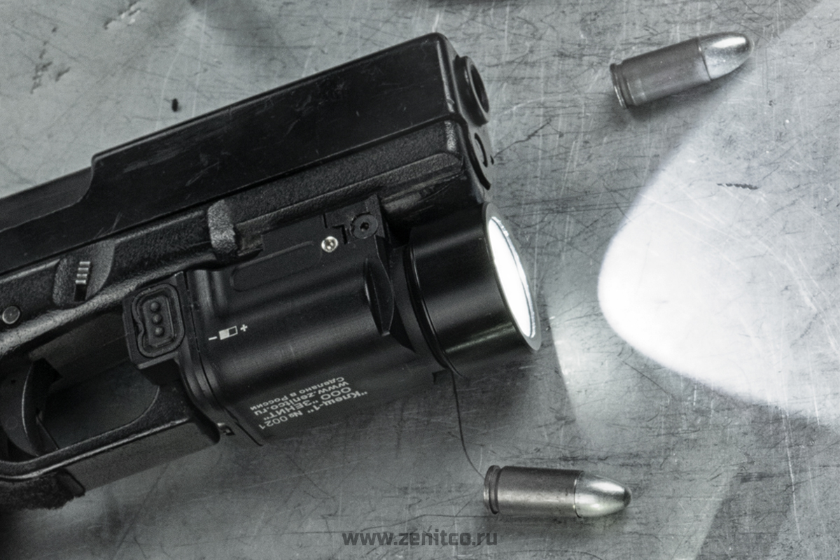 """Klesch-1"" flashlight"