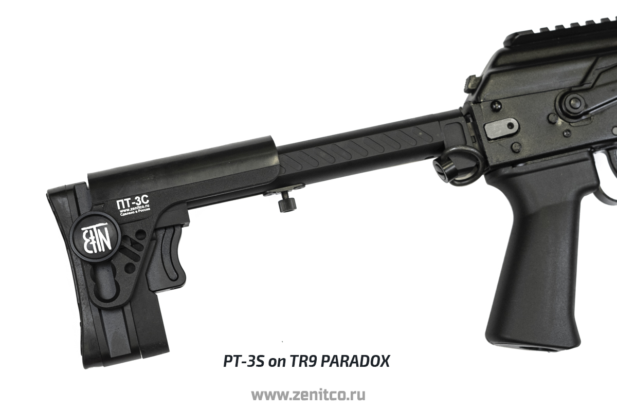 """PT-3S"" telescopic stock"