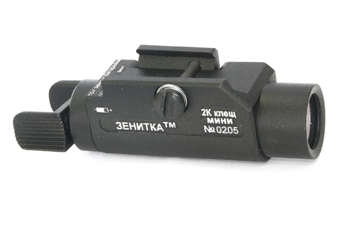 """Klesch mini 2K"" flashlight with ""lever"" type switch"