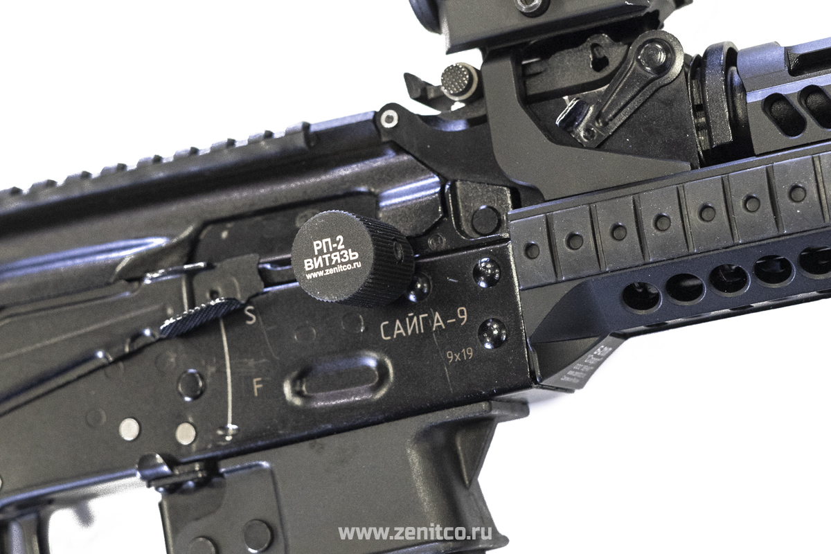 RP-2 charging handle