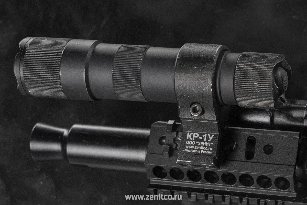 """Zenitka-2GR"" flashlight"
